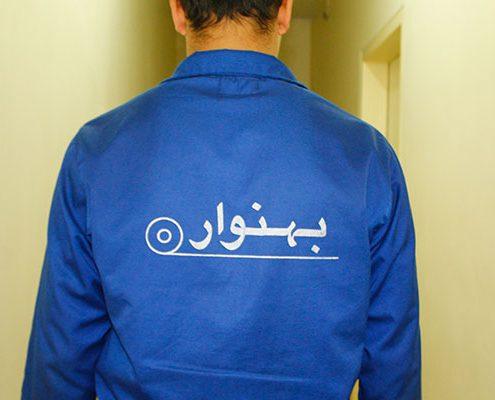 بهنوار ایران - Behnavar Iran